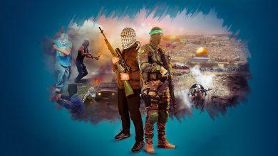 Photo of المقاومة الفلسطينية: استراتيجيات القتال