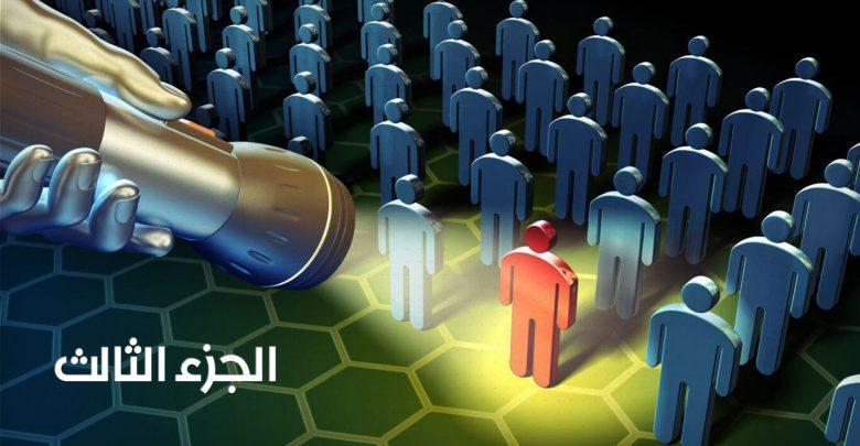 المواطنة في دولة مسلمة: الإشكالات والتحديات ج3