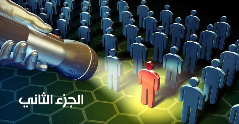 المواطنة في دولة مسلمة: الإشكالات والتحديات ج2