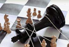 Photo of استراتيجيات الدول الصغرى في مواجهة القوى الكبرى