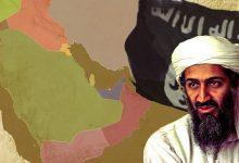 Photo of تنظيم القاعدة في جزيرة العرب: البنية والاستراتيجية
