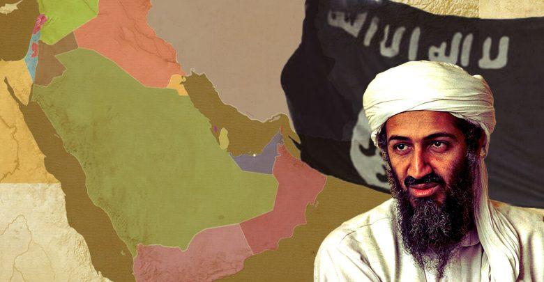 تنظيم القاعدة في جزيرة العرب: البنية والاستراتيجية