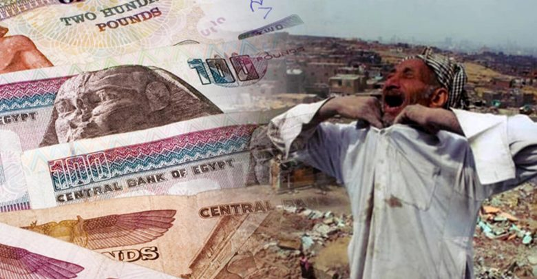 Egypt's tough economic measures