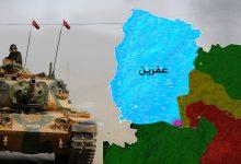 Photo of سوريا: السياسة التركية بعد غصن الزيتون