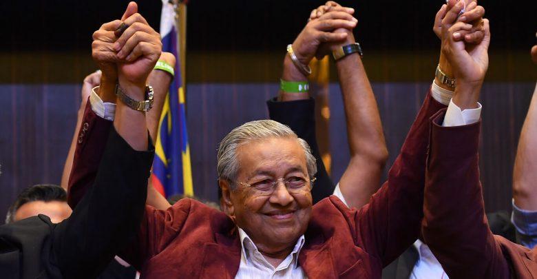 ماليزيا ـ ماذا تعني عودة مهاتير محمد؟