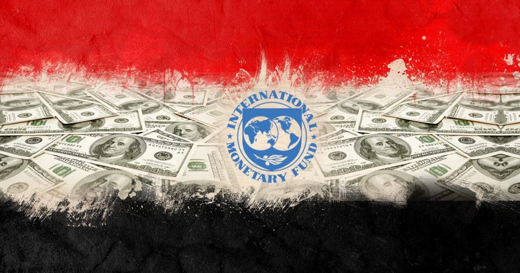Egypt: Between IMF warnings and debt expansion