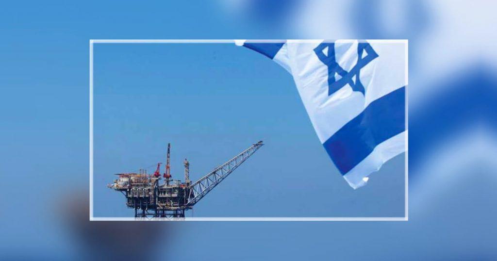 إسرائيل وغاز شرق المتوسط دبلوماسية الطاقة