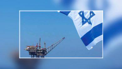 Photo of إسرائيل وغاز شرق المتوسط: دبلوماسية الطاقة