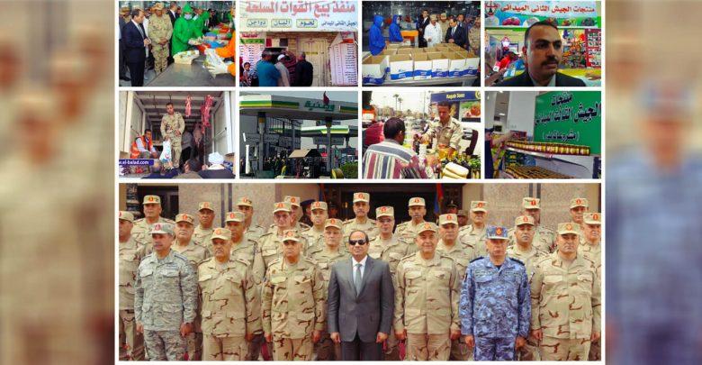 الإمبراطورية الاقتصادية للجيش المصري (2)