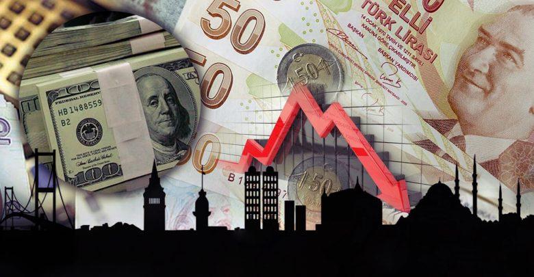 انخفاض الليرة وحقيقة الأوضاع الاقتصادية بتركيا
