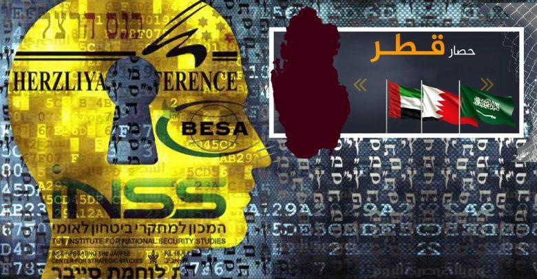 تداعيات حصار قطر منظور إسرائيلي