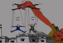 Photo of ترسيخ الاستبداد: عسكرة الأحزاب السياسية في مصر