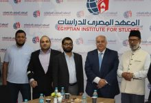 وفد هندى يزور المعهد المصري للدراسات