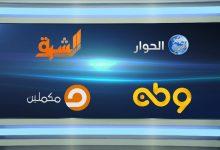 Photo of الإعلام الثوري المصري: تحديات ومقترحات