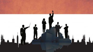 التنمية في مصر بين الحقيقة والسراب