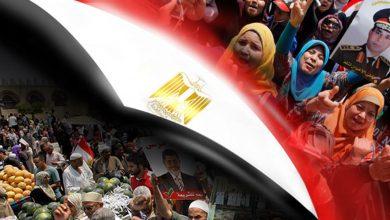 المشهد المصري التحولات وفرص التغيير