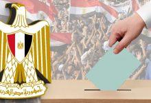 Photo of المشاركة السياسية في مصر 2000-2007