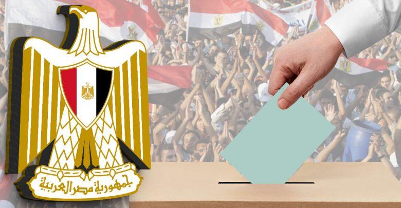 المشاركة السياسية في مصر 2000-2007
