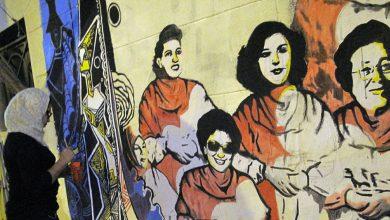 Photo of دور المرأة في تنمية المجتمع المحلي