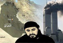تنظيم القاعدة من أحداث سبتمبر إلى الربيع العربي