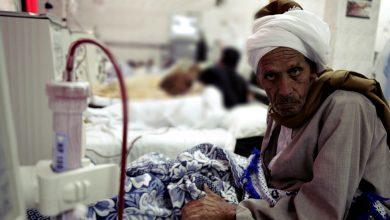 Photo of مشروع التأمين الصحي الشامل في مصر