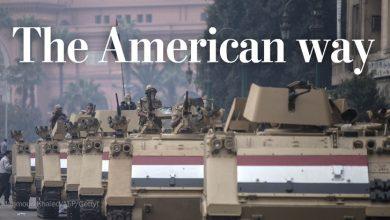 Photo of أميركا ودعم الاستبداد: ترامب والسيسي