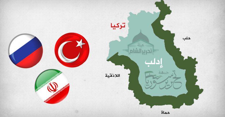 إدلب: المنطقة العازلة ـ اتجاهات ومسارات