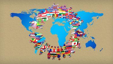 Photo of القوة في العلاقات الدولية: دراسة تأصيلية