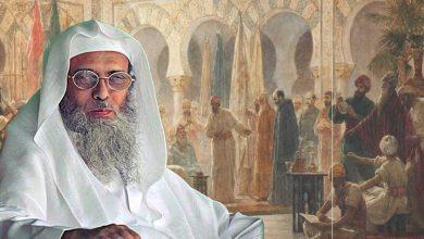 Photo of قراءة في كتاب سفر الحوالي ـ 14