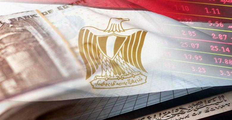 مستقبل الاقتصاد المصري ـ أرقام وتوقعات