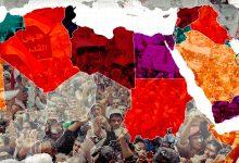 مسـتقبل التغـيير السـياسي بعد الثـورات العـربية