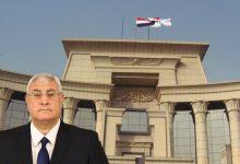 Photo of مصر: الدور السياسي للمؤسسات القضائية بعد 2013