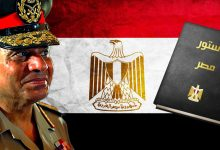 Egypt: Likely Constl AMD's & Potential Tracks