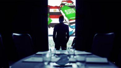 الحوكمة ومستقبل الوطن العربي: الطريق البديل
