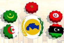العامل الاقتصادي وتكامل الاتحاد المغاربي
