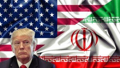 Photo of العقوبات الأمريكية على إيران وأحكام القانون الدولي