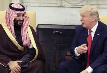 Photo of هل تتخلى إدارة ترامب عن السعودية؟