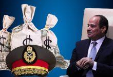 Photo of هل مصر بلد فقير حقا؟ ـ الجزء الأول