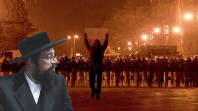 إسرائيل تحيي الذكرى الثامنة للثورات العربية