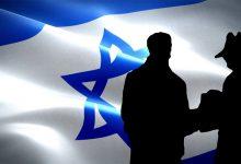 التطوّر الأمني للمنظمات الاستخبارية الصهيونية