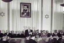 التطوّر الأمني للوكالة اليهودية وبنيتها الهيكلية