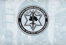 منظمة الهاغاناة القواعد الأمنية وتطبيقاتها