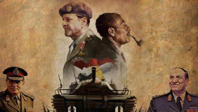 Photo of اتجاهات التغيير داخل المؤسسة العسكرية المصرية ج2