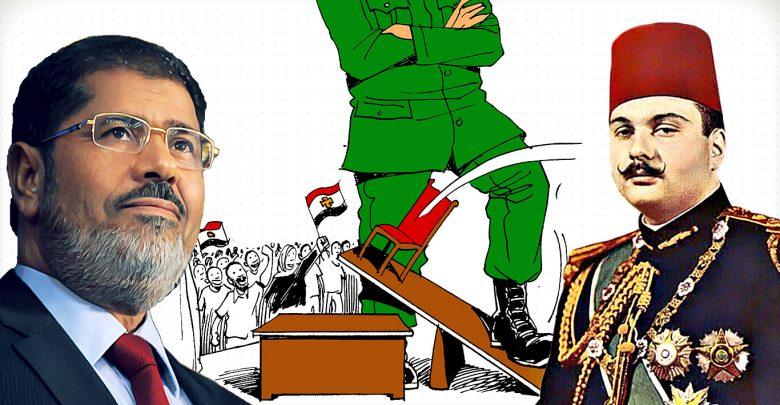 اتجاهات التغيير داخل المؤسسة العسكرية المصرية