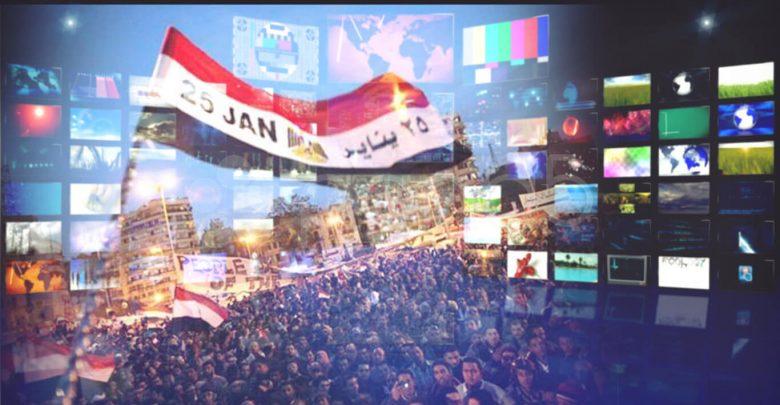 الإعلام الدولي ثمان سنوات بعد ثورة يناير