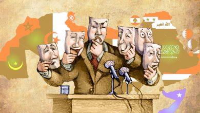 السياسي العربي بين الثورة وفن الممكن