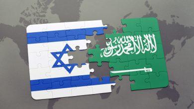 Photo of المسارات المستقبلية للعلاقات الإسرائيلية السعودية