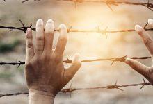 Photo of نطاق المسئولية الدولية عن انتهاكات حقوق الإنسان