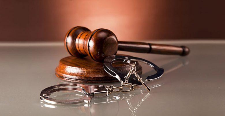 الأطر القانونية لنظام تسليم المجرمين