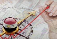 Photo of الاقتصاد المصري: سياسات ومسارات تعقيب 1